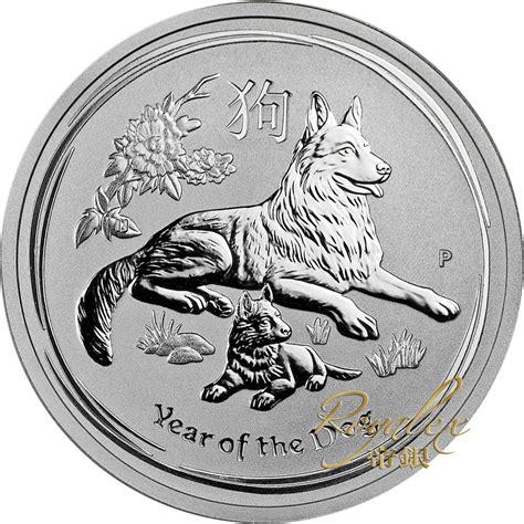 250+ coins, margin trading, derivatives, crypto loans and more. Australia 2018 Lunar Dog Silver Coin 1/2 oz | RoyalexSilver