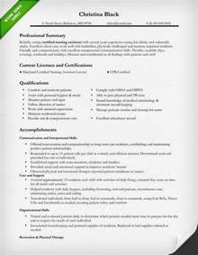 resume for teaching job with no experience documentation summary of qualifications for nurse assistant resume