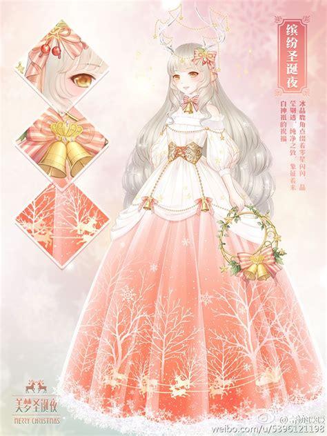 Holy Snowbell   Miracle Nikki/ Beautiful Diary /Love Nikki   Pinterest   Anime Manga and Characters