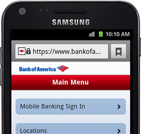 mobile website from bank of america small business