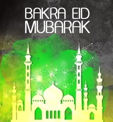 happy bakrid  images wishes quotes sms whatsapp dp