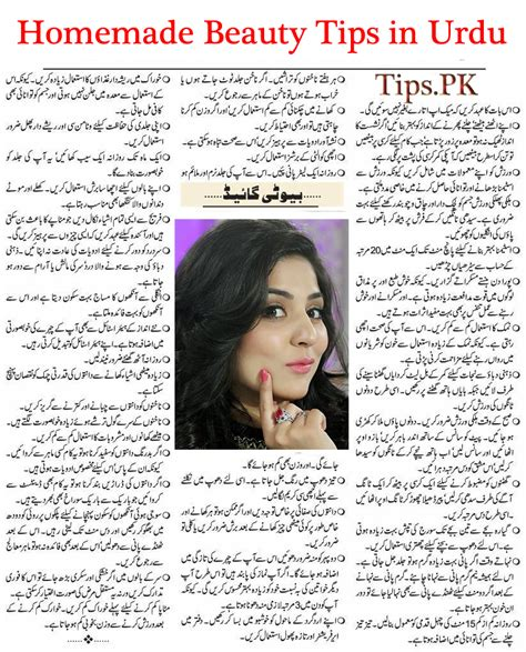 Makeup Tips Videos In Urdu Dailymotion