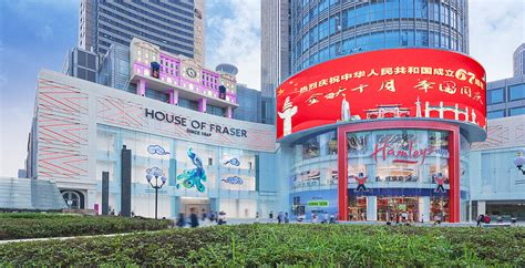 House Of Fraser Opens First Store In China  The Industry