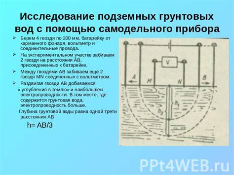 Проблемы развития ядерной энергетики перспективы и решения