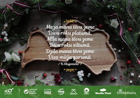 Sveicam valsts dzimšanas dienā! : Aktualitātes : Pet Baltija