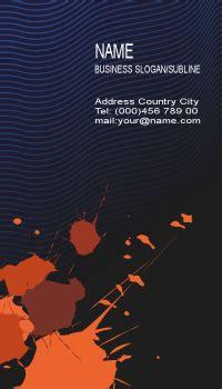 business card software business card makerbusiness card