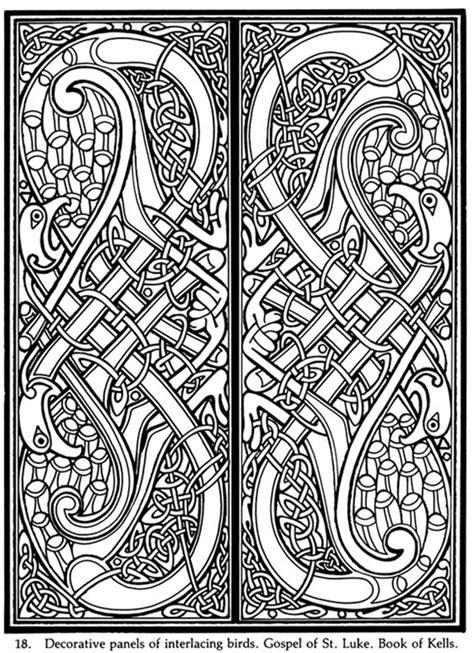 Decorative panels of interlacing birds - Gospel of St. Luke, Book of Kells | SCA Scrolls