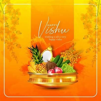 Vishu Happy Kani Malayalam Wishes Messages Quotes