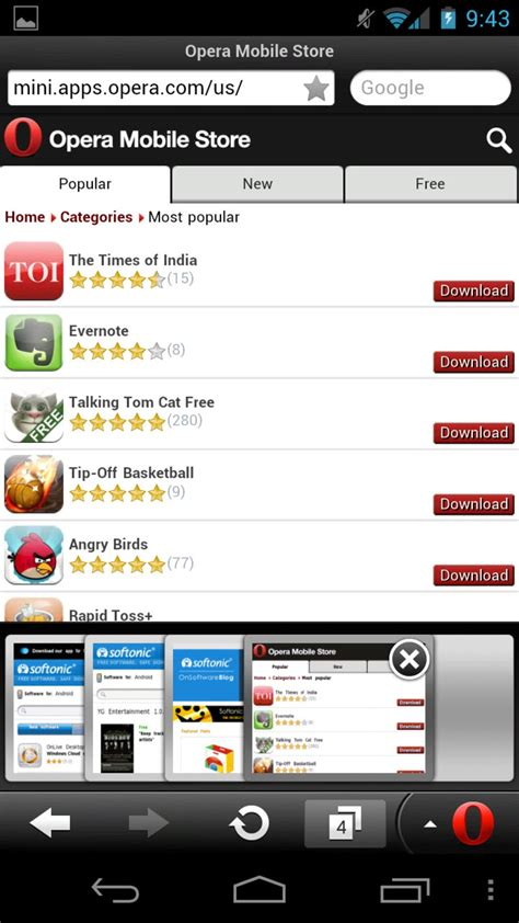 opera mini next for android
