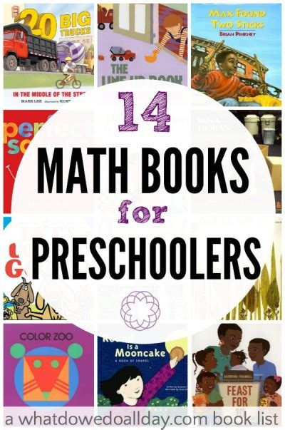math books for preschoolers 508 | math books for preschoolers 400x603