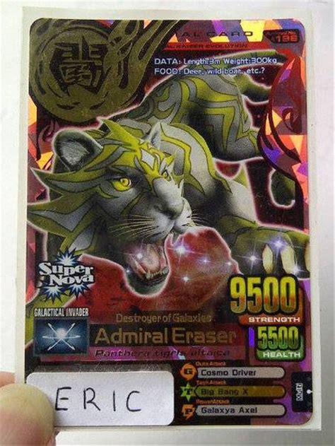 jual animal kaiser card admiral eraser original evo
