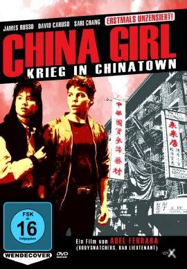 ikonen rezension dvd china girl abel ferrara marcus