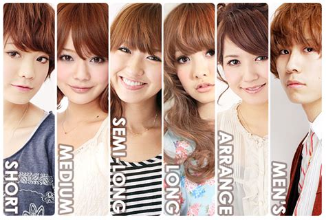 Top 5 Japanese Hairstyle Apps The Bridge Intended For