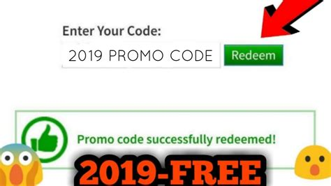 roblox promo code december  working youtube