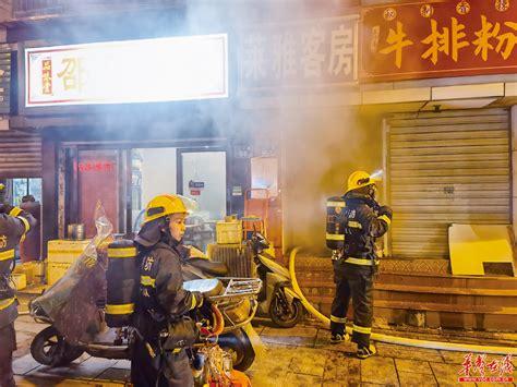 长沙一居民楼起火 烈火浓烟中,他把呼吸面罩让给孩子 - 今日关注 - 湖南在线 - 华声在线