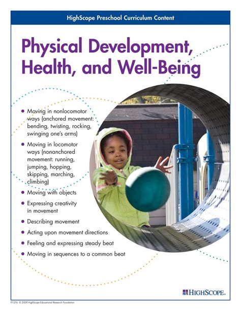 physical development in preschoolers 171 best early childhood development images on 230