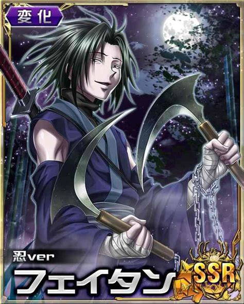 We did not find results for: hxh mobage cards | Tumblr | Hunter anime, Hunter x hunter ...