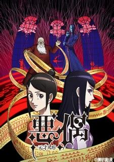 anime movie ongoing popular new ongoing hd anime series genres animegg org