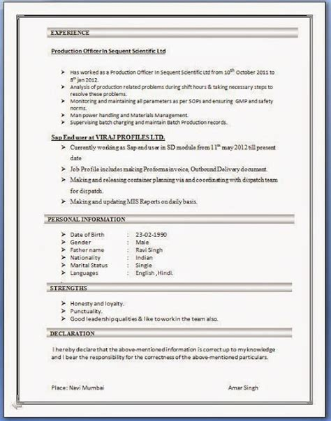 resume format for mba hr fresher pdf to excel sap sd resume format
