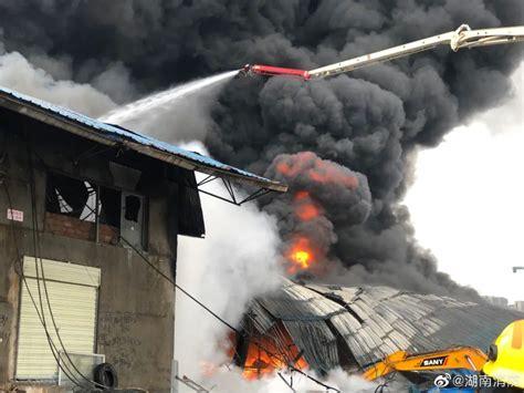 最新通报!长沙一仓库起火,154名消防员紧急扑救(视频) - 封面新闻