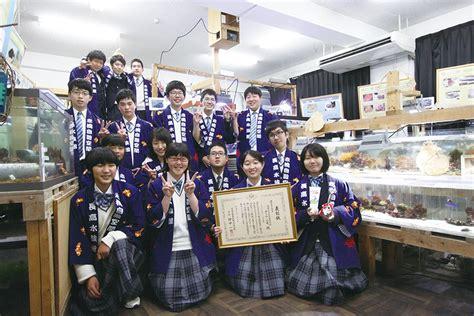 長浜 高校 水族館 部