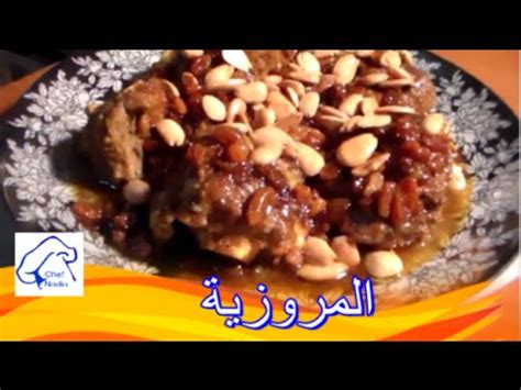 anaqamaghribia cuisine marocaine molatdar aid al adha aid lekbir m 39 rouzia mrouzia lemrouzia