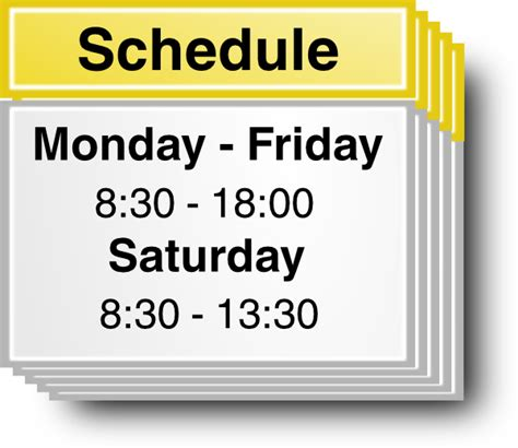 schedule clipart free schedule symbol clip at clker vector clip