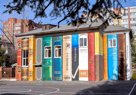 """28 September 2013 Only In Russia… """"book House"""" In Perm. Tropical Zodiac Signs. Big Brother Logo. Scenic Wall Murals. Cloak And Dagger Logo. Country Park Signs Of Stroke. Wisdom Tooth Signs. Papan Tanda Signs. Tricep Lettering"""