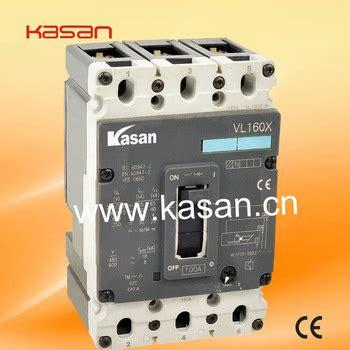vl account vl 160x siemens type moulded circuit breaker mccb