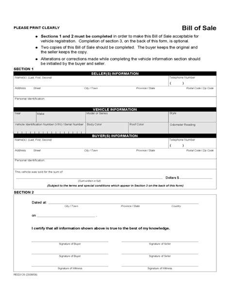 vehicle bill  sale form alberta