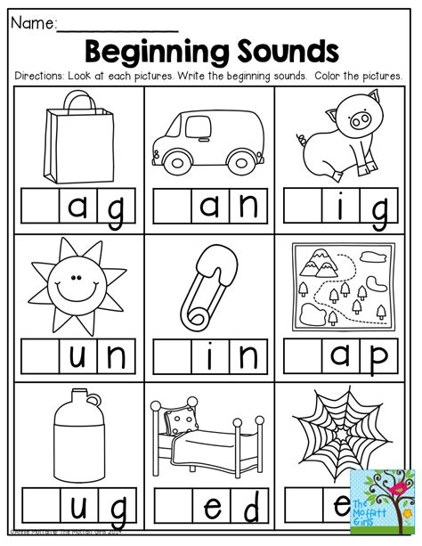 Beginning Sounds And So Many Other Great Printables For Back To School! Kinderland