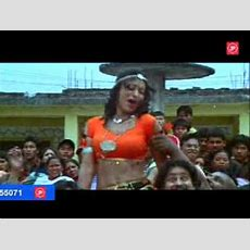 Daanveer Nepali Movie Part 1 Youtube