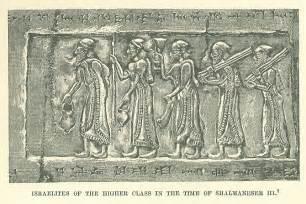 Ancient Black Hebrew Israelites