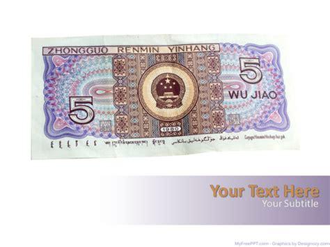 money powerpoint templates themes