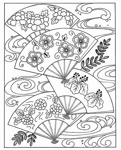 Japanese Fan Hand Coloring Japan Pages Adult