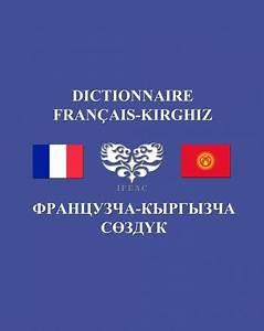 Traduction Français Indien : dictionnaire fran ais kirghiz ~ Medecine-chirurgie-esthetiques.com Avis de Voitures