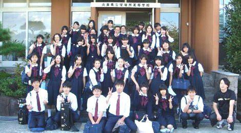 宝塚 北 高校