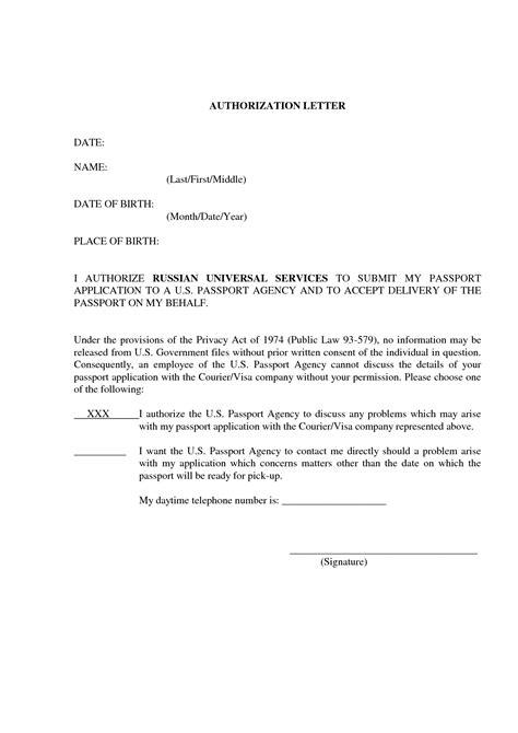 sample authorization letter behalf