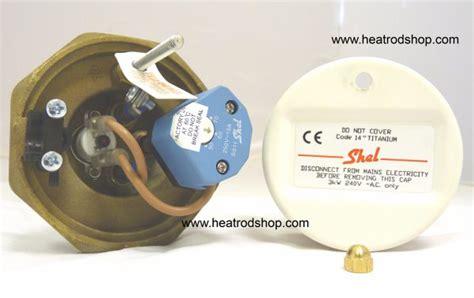 technical faqs heatrod shop