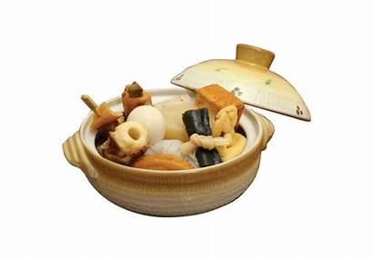 Oden Sake Customers Winning Warm Age Koban