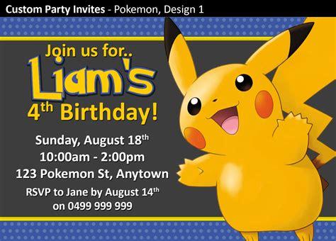 pokemon invitation birthday invitation templates birthday invitations easytygermke invitation