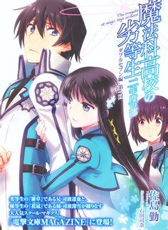 free anime kage 1000 images about mahouka koukou no rettousei on