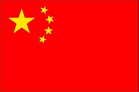 cuisine des legumes encyclopédie larousse en ligne drapeau de la chine