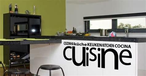 autocollant pour armoire de cuisine autocollant de décoration murale pour la cuisine un