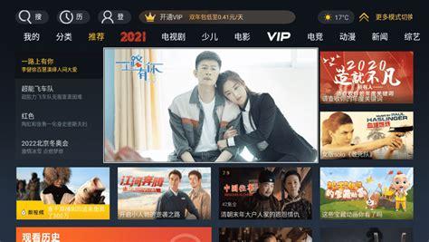 华数TV会员版,无需登录4K蓝光畅享 - 转载分享 - 七七博客