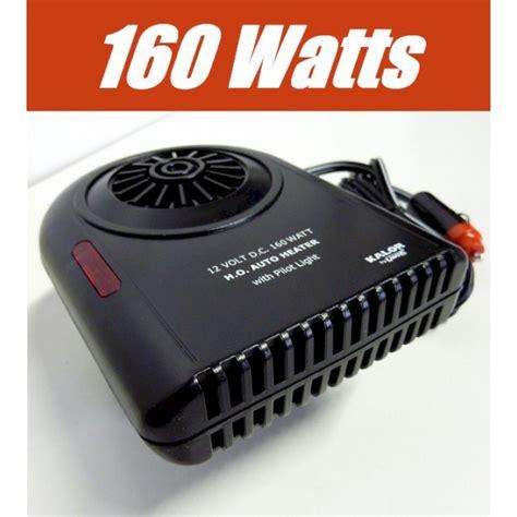 si鑒e d appoint auto tableau electrique chauffage voiture 12v 300w