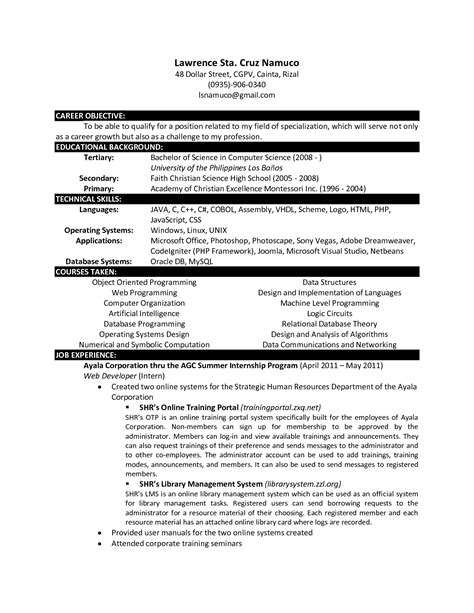 Resume For Summer Internship Computer Science by Computer Science Resume Templates Http Www Resumecareer Info Computer Science Resume