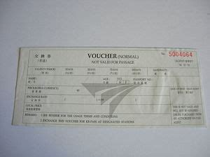 section 8 voucher amount for a 2 bedroom should a landlord take a section 8 voucher for less