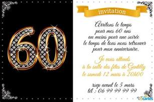 60ans de mariage invitation anniversaire 60 ans diamants 123 cartes