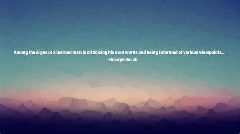 husayn ibn ali imam islam quote imam hussain
